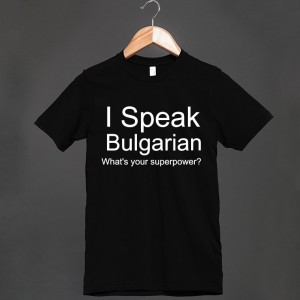 I speak Bulgarian. What's your superpower?