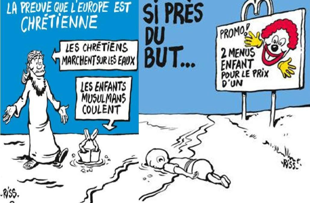 """За бежанците, свободата и карикатурите на """"Шарли Ебдо"""""""